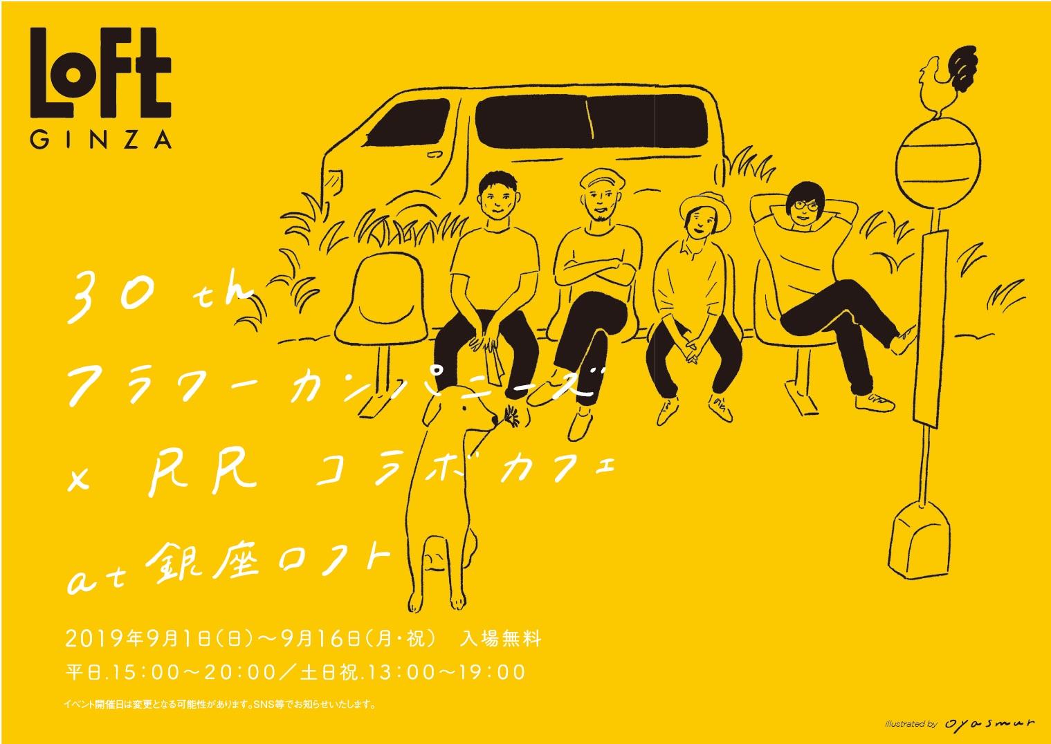 Kiss Fantastic Band BW Poster