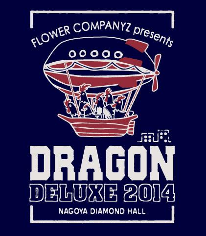dx2014